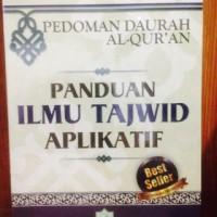 Pedoman Dauroh Al-quran - panduan ilmu tajwid aplikatif