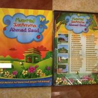 VCD MUROTTAL JUZ 'AMMA AHMAD SAUD UNTUK ANAK MUSLIM