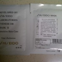 SHISEIDO WHITE MASK / Shiseido Blackhead Nose Remover Mask + Whitening