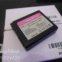 Baterai Panasonic DMW-BCJ13 BCJ13E Lumix DMC-LX5 LX7 Leica D-LUX5