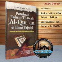 Panduan Tahsin Tilawah Al-Qur'an & Ilmu Tajwid - PAK - Karmedia