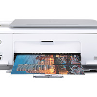 harga Printer HP DJ 1510 Tokopedia.com