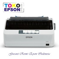 harga EPSON LQ-310 Dot Matrix 24 Pin Tokopedia.com