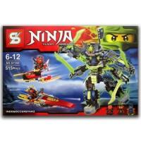 LEGO SY 398 NinjaGo Titan Mech Battle - Mech Enstein