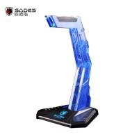Sades Headset Stand / Headphone Cradle - Blue