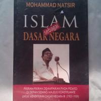 Islam Sebagai Dasar Negara, Mohammad Natsir