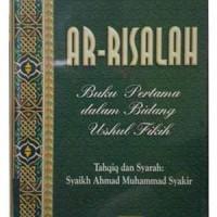 Ar Risalah Imam Syafii terjemah
