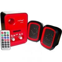 Advance Multimedia Speaker DUO-200