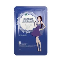 TT- Mask Hyaluronic Acid Q10 Hydrating Mask