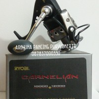 Reel Ryobi CARNELIAN 12000 Black