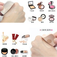 Thicker Cleansing Make Up Puff 1Pcs / Busa Make Up