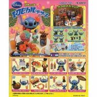harga Re-ment Stitch Cafe Tokopedia.com