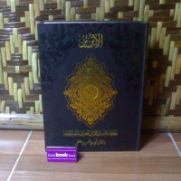 Kitab Tafsir Al-Ibriz karya KH Bisri Mustofa