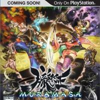 PSVita Muramasa Rebirth R1
