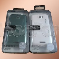 Capdase Hardcase Karapace Pearl Htc One X S270e