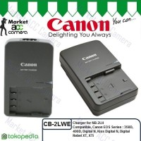 Charger Canon CB-2LWE for NB-2LH (EOS 350D, 400D, Kiss N, Rebel XT)
