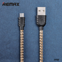 Remax Micro USB Braided Cable For Smartphone