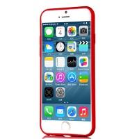 harga Apple Iphone 6 And 6 Plus Alumunium Metal Bumper Case Mpc-2325 Tokopedia.com