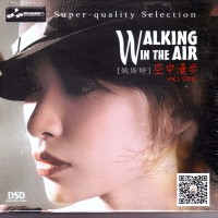 Yao Si Ting - Walking in the Air (Audiophile)
