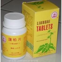 Lian bai Obat kanker dan tumor ganas herbal ramuan cina