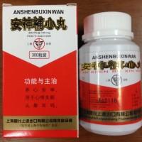 An Shen Bu Xin Wan - kesehatan jantung dan mengatasi sulit tidur