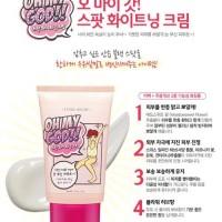 Etude House Oh My God! OMG Spot Whitening Cream 100% Original