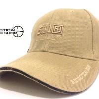 Topi 511 tactical military outdoor hat import Tan