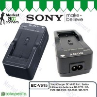 Charger Sony BC-V615 for NP-F570, NP-F770, NP-F970