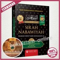 Buku Sirah Nabawiyah Sejarah Hidup Nabi Muhammad - Al Mubarakfury + CD