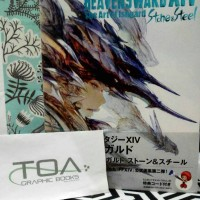 Artbook Final Fantasy XIV heavensward - Art of Ishgard