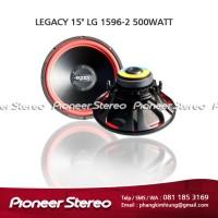 "LEGACY 15"" LG 1596-2 500 WATT SUBWOOFER"