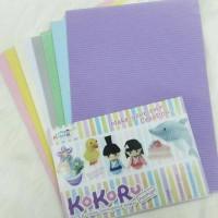 KoKoRu Hachigo A4 / Paper Craft / Color Corrugated Paper