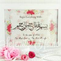 Poster / Kaligrafi / Wall Decor Islami Shabby Chic - BISMILLAH