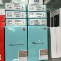Huawei Mediapad T1 7.0 gold premium edition