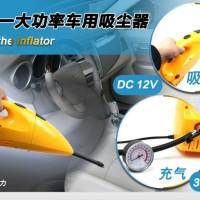 harga Vacum Cleaner 2IN1 Inflator 12 V Pompa angin sedot debu dust air pump Tokopedia.com