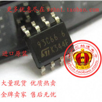 AT93C66/93C66