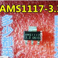 AMS1117-3.3V/1117-3.3V