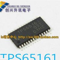 TPS65161/TPS 65161