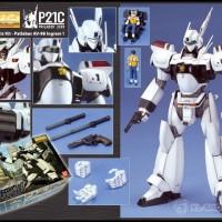 Bandai MG 1/35 Patlabor Ingram 01 Model Kit ORI