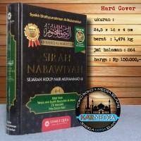 Sirah Nabawiyah Sejarah Hidup Nabi Muhammad - Ummul Qura - Karmedia