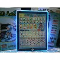 Jual Mainan edukatif Playpad muslim 3 bahasa Murah