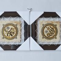 Hiasan Dinding Kaligrafi Allah SWT dan Muhammad SAW, Simpel, Murah