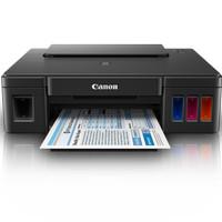 Printer CANON PIXMA G1000 ONLY JAKARTA Via Go-Jek