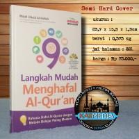9 Langkah Mudah Menghafal Al Qur'an - Aqwam - Karmedia