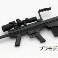 Little Armory - LA004 1/12 M82A2 Type Plastic Model