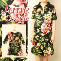 harga Baju Couple | Dresscouple | Jane | Couple Ibu Dan Anak | Dress Couple Tokopedia.com