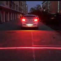 Lampu Laser Mobil Motor Jarak Aman Berkendara Bagus Kabut Asap Safety