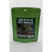 BENIBACHI Dry Spinach 20gr