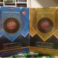 Al Quran Ar Riyadh , Al quran Perkata Warna Cordoba