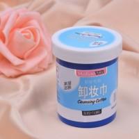 Make Up Cleansing Cotton / Kapas Pembersih Make Up - Blue